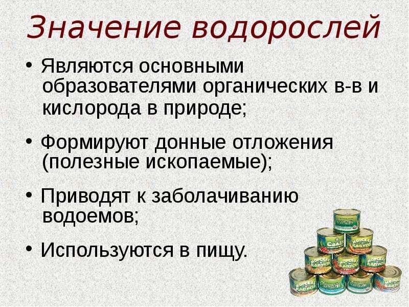 крем для бюста в беларуси