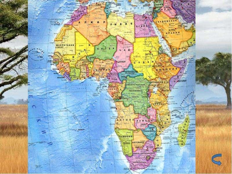 По географии Население Африки, слайд 25