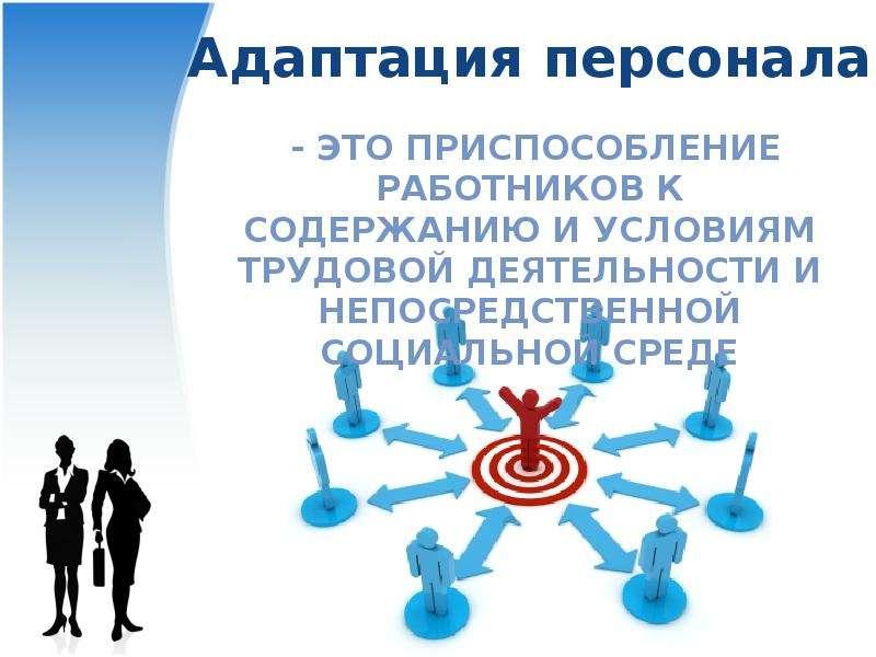 Группа компаний АЛЬЯНС выполняет ряд услуг для