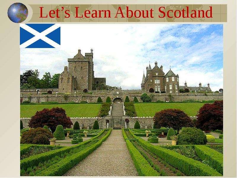 """К уроку английского языка """"«Шотландия»"""" -"""