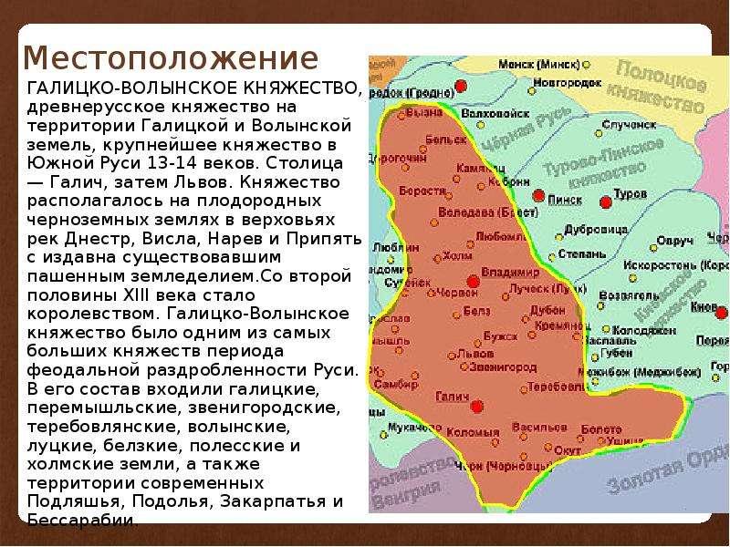 согревающие территория города новгородское княжество служит