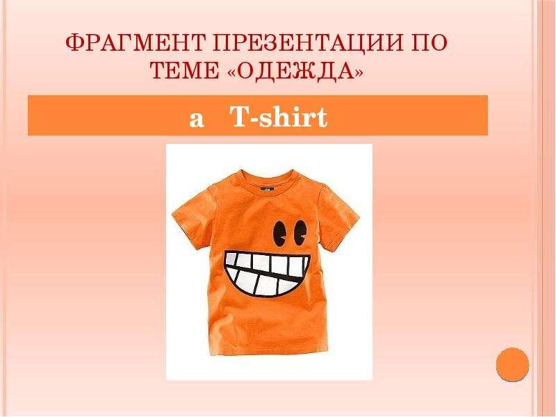 language clothes essay