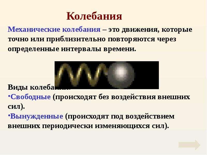 Механика Колебания И Волны Решебник