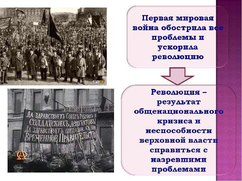 славная революция революция завершилась