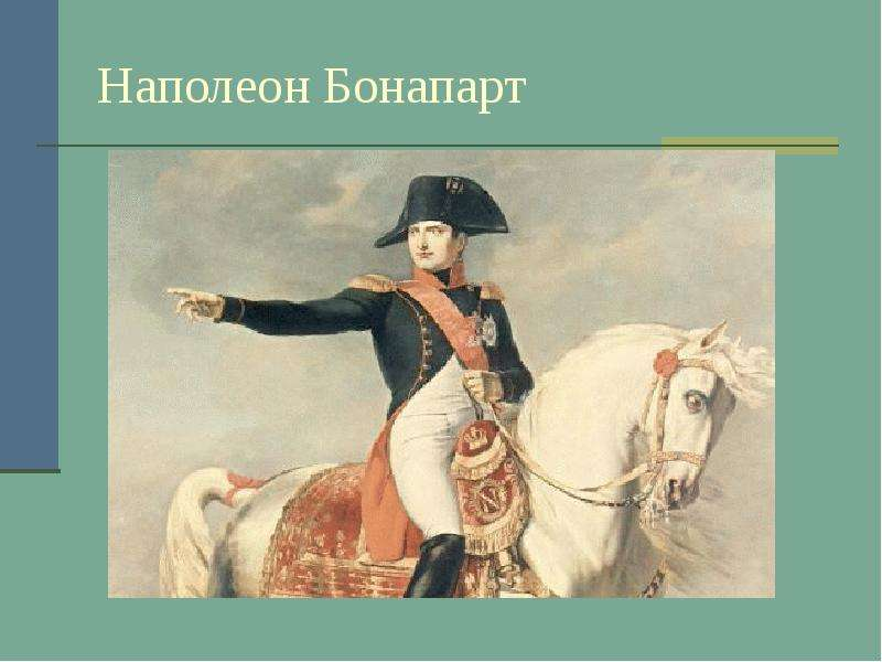 the influence of napoleon bonaparte on history