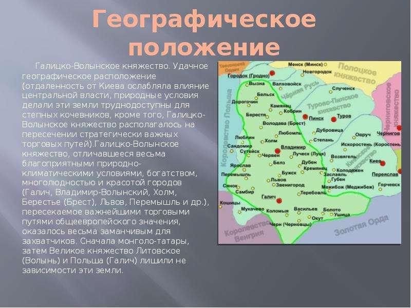 Тер владимирской области скачать