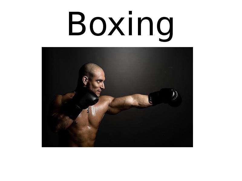 одном презентация бокс картинки вот недавно отправились