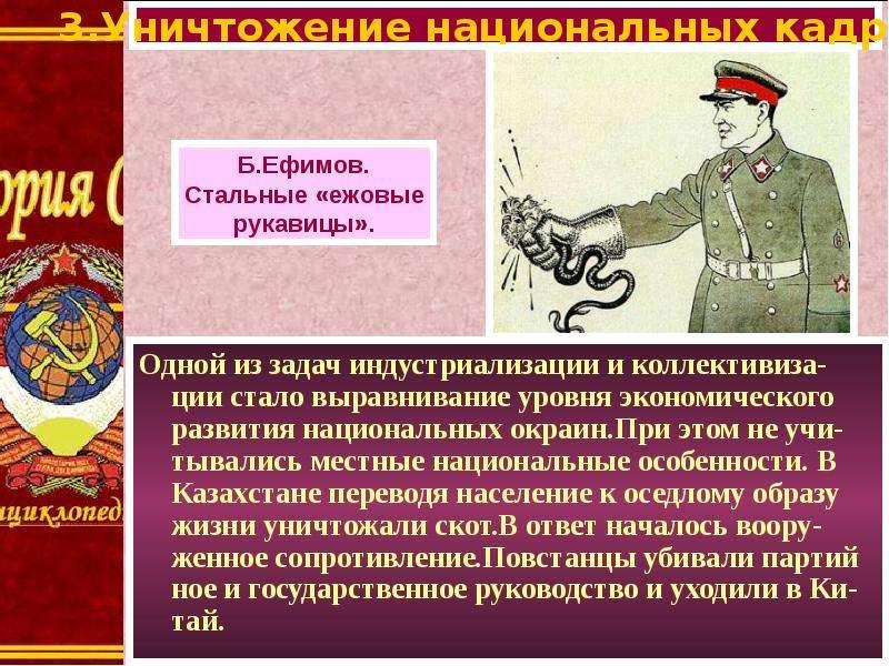 18 апреля 2007 года украина и польша получили право на проведение футбольного чемпионата евро-2012