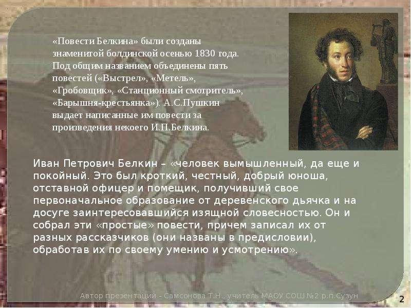 http://mypresentation.ru/documents/92e90ab0e5721b456dc7da609e24ca41/img1.jpg