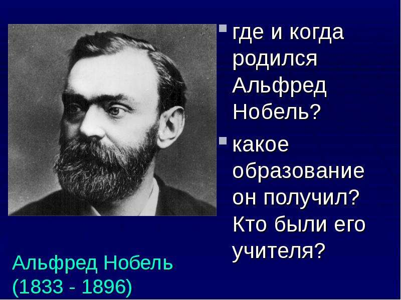 a biography of alfred nobel a scientist