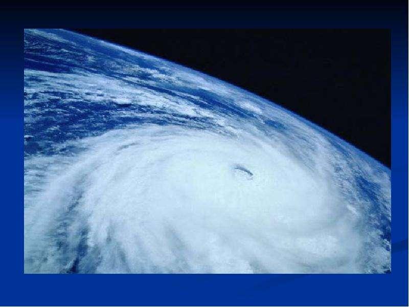 Причины возникновения ураганов на территории южных районов Томской области., слайд 5