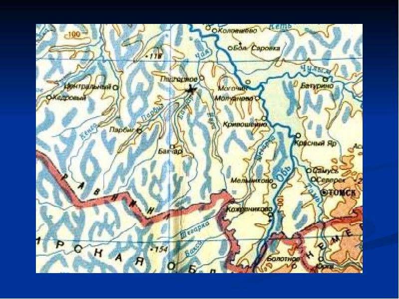 Причины возникновения ураганов на территории южных районов Томской области., слайд 8