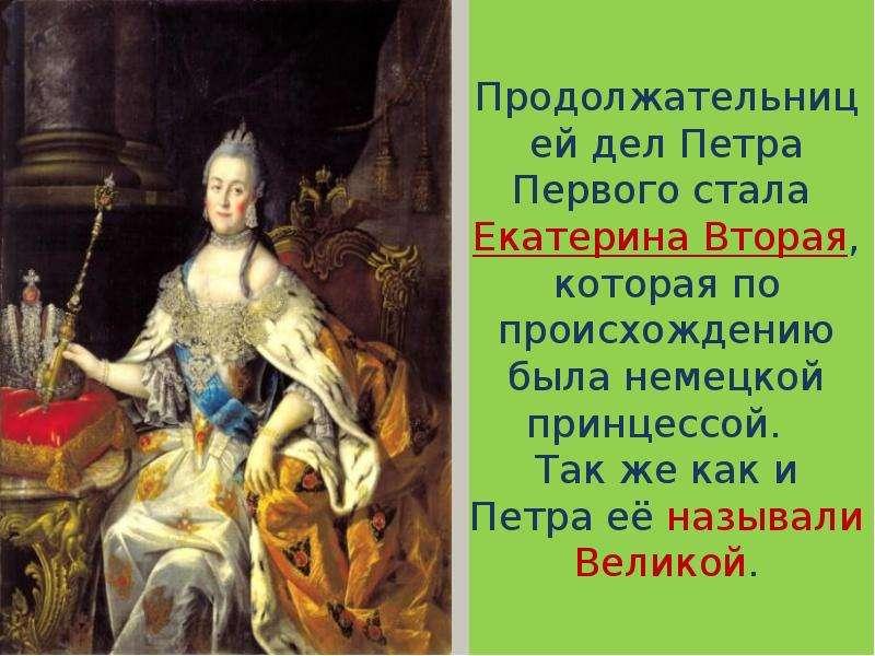 малоизвестных фактов о семейной жизни Путина