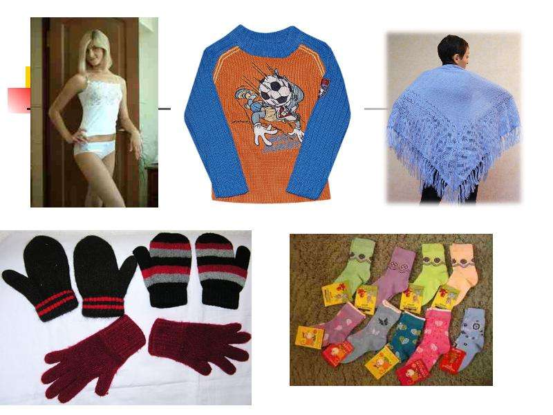 Текстильные материалы трикотаж, слайд 31