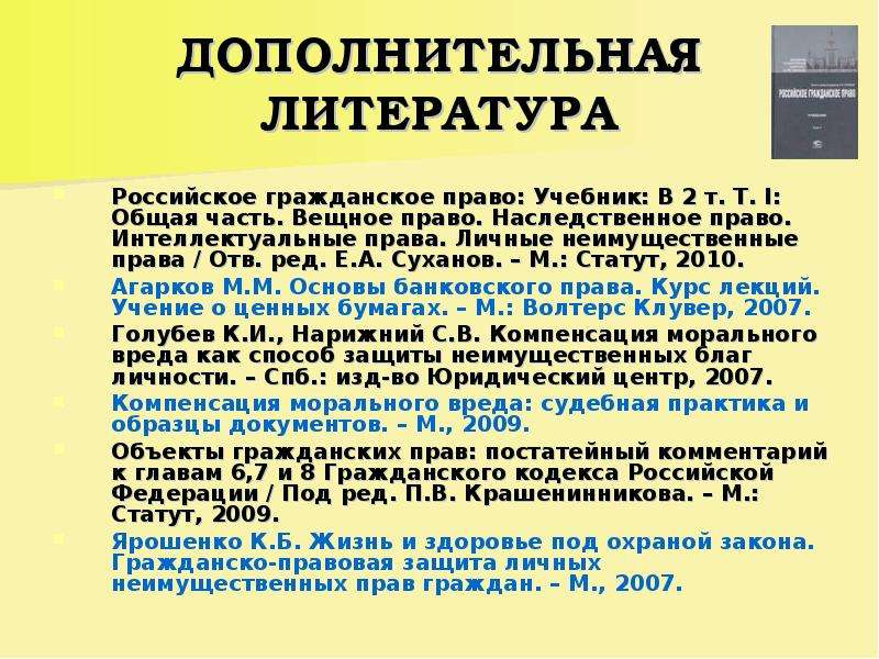 Как подать кассационную жалобу в Мосгорсуд по гражданскому делу