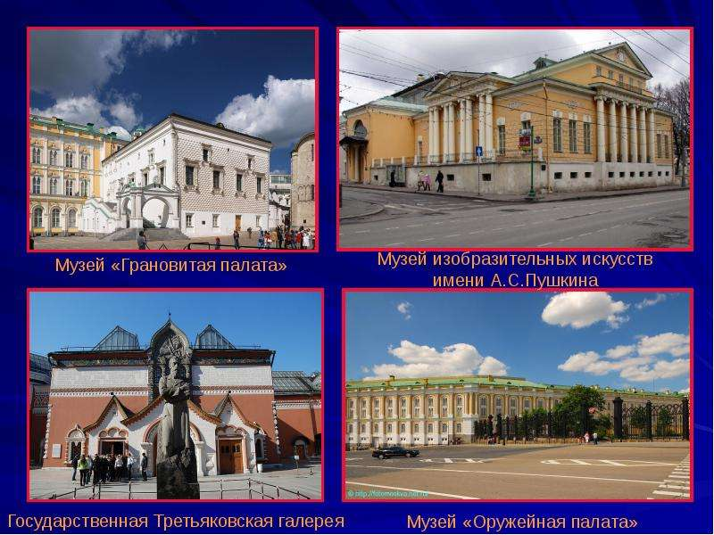 движения электричек закон города москвы о музеях вас семье