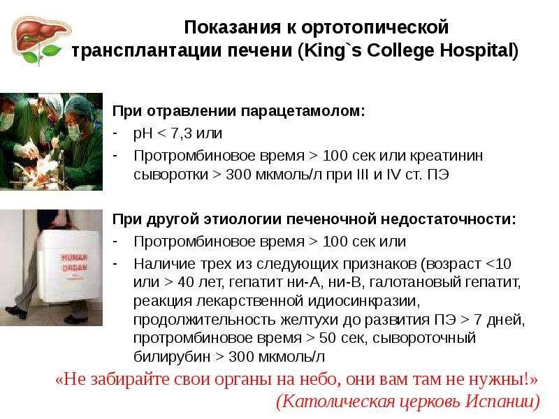 Реферат на тему первая помощь при бытовых Наши фото Реферат на тему первая помощь при бытовых Москва