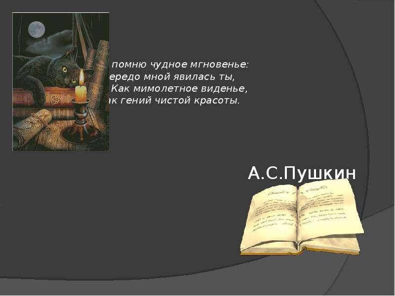 Сказка чучело мяучело читать сказку