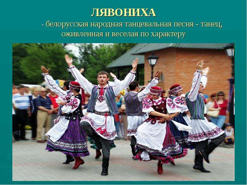 Украинский танец скачать музыку