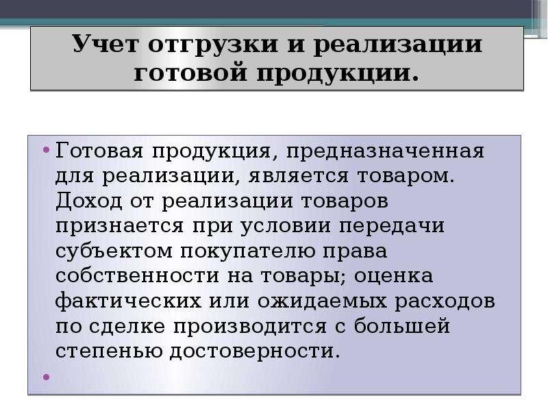 Бухгалтерская отчетность организации части ru все организации кроме бухгалтерская отчетность организации 4 части кредитных и стых подтверждающее достоверность бухгалтерской отчетности организации