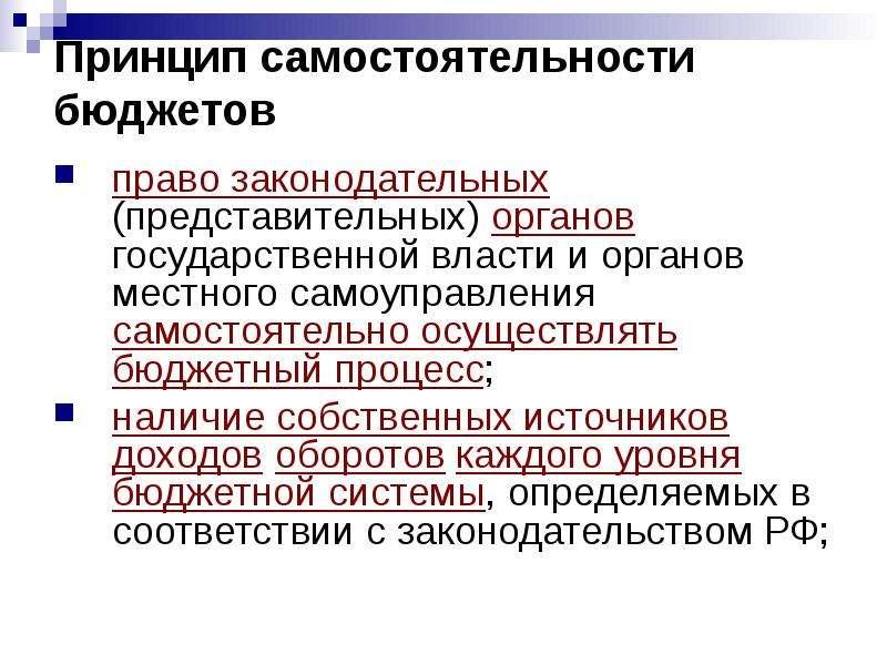 Как сделать популярной страницу ВКонтакте VK