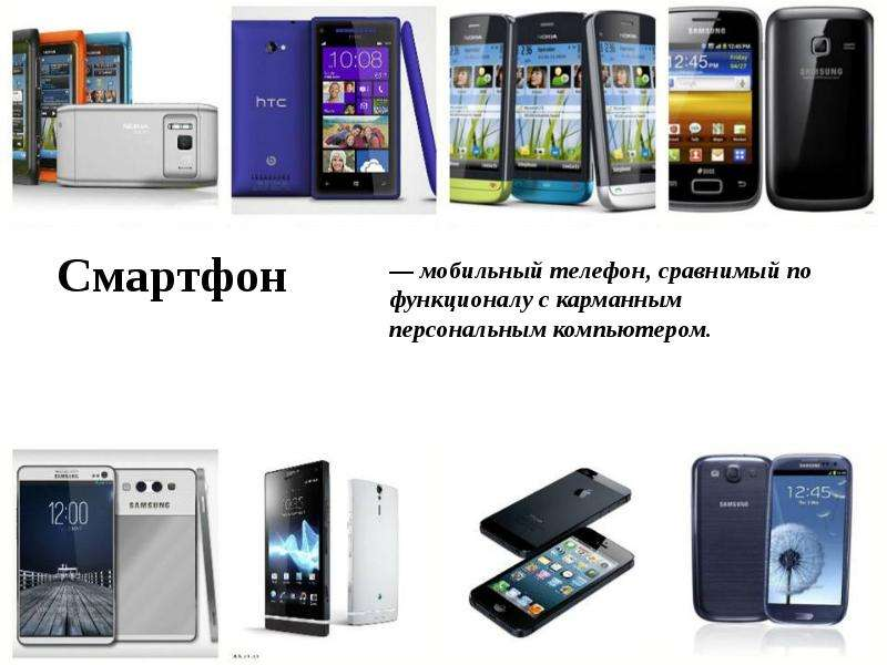 Темы и картинки сотовый телефон