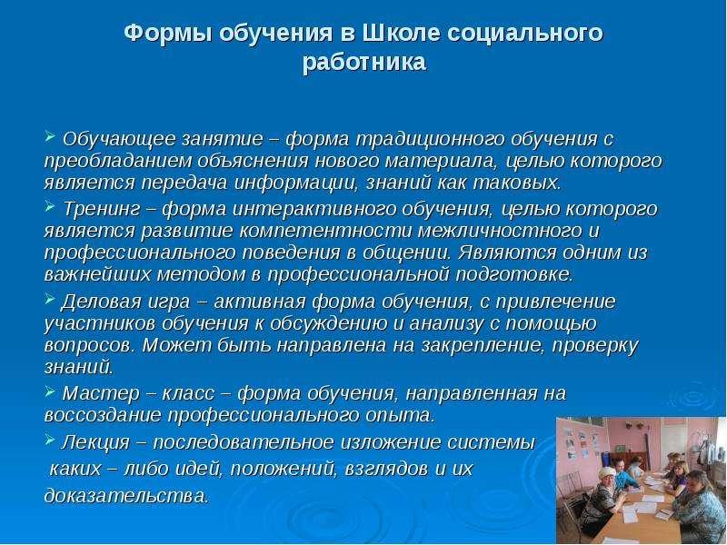 социальный паспорт муниципального образования реферат  Доклад главы муниципального образования даровской муниципальный район кировской области о программе