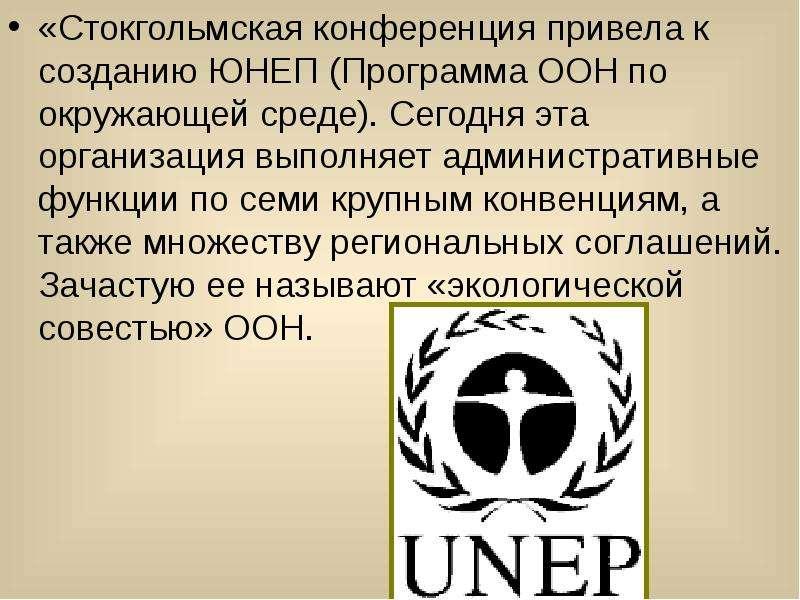 призывы женевская конвенция 1983 о представительстве Полагаю