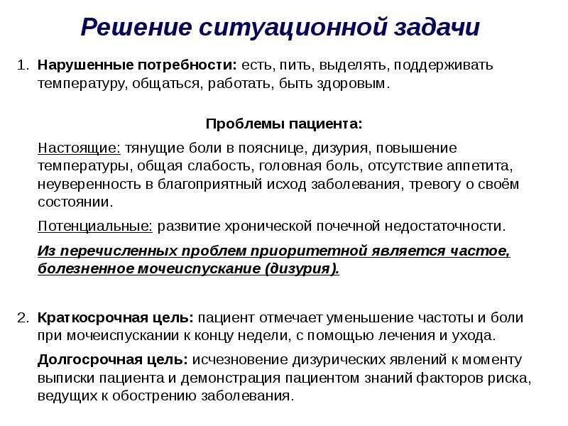 дипломные залачи про нормальную беременностб здравоохранения Республики Татарстан