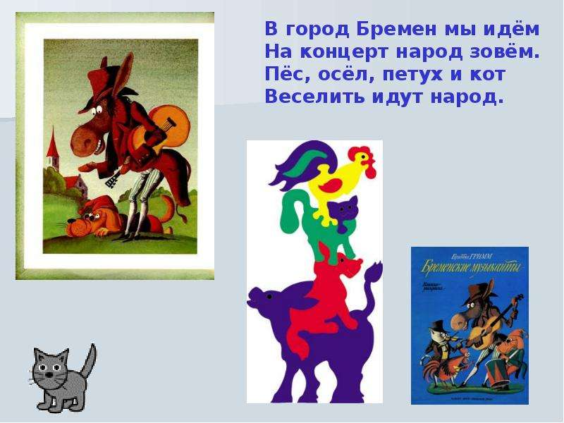 Пословицы о петухе и собаке