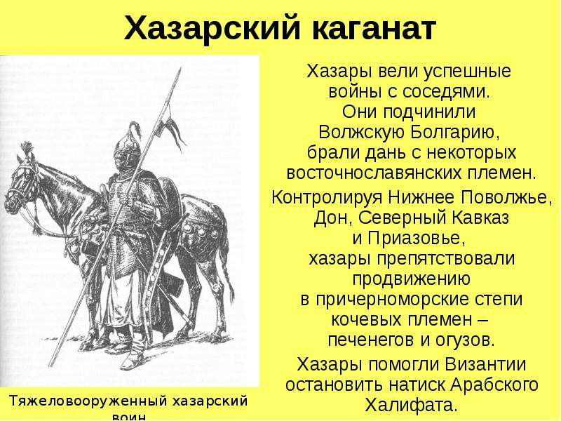 Тюркский каганат - artioso-wiki