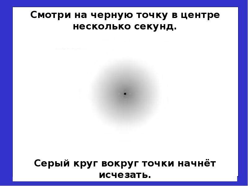 темная иллюзия загадка небес когда