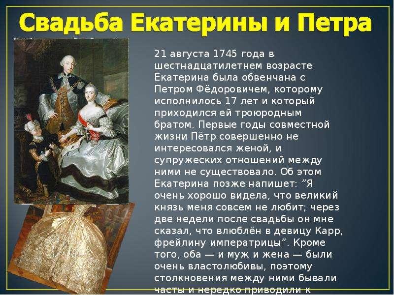 Екатерина Стриженова: биография, личная жизнь