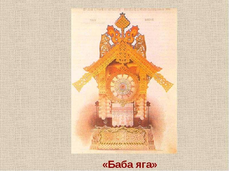 Картинки с выставки мусоргский гартман плетнев