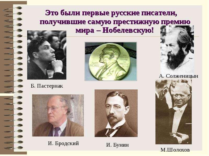 Приказ Министерства здравоохранения Республики Беларусь от 16