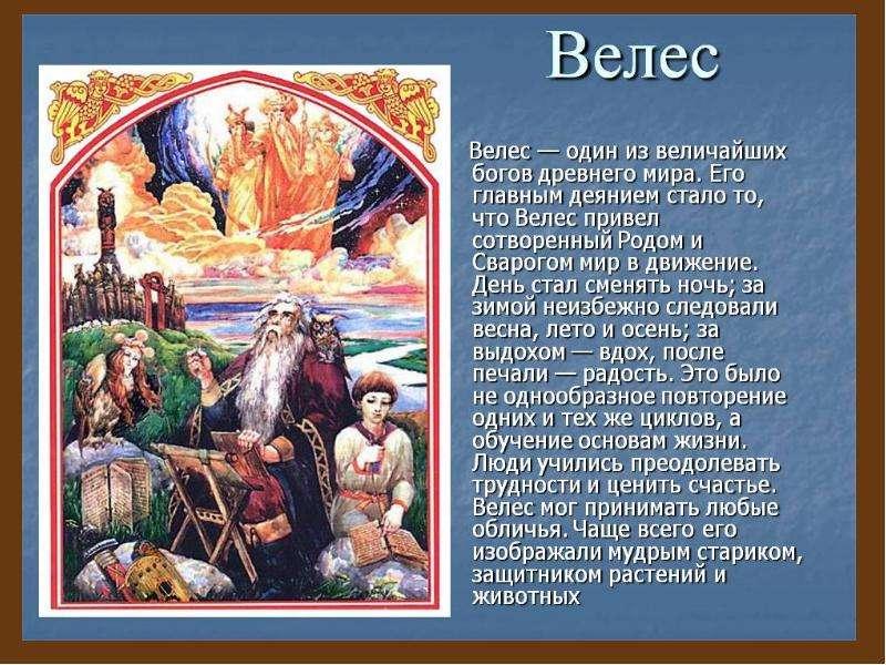 http://mypresentation.ru/documents/a288d4b8047d023e0a0f423444addd6c/img7.jpg