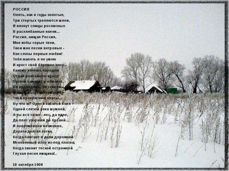 Фото: 2 аблок россия