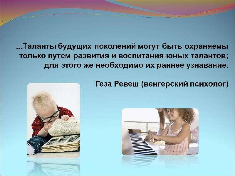 Опыта работы по ведению внеурочной деятельности в рамках апробации Стандартов второго поколения в МОУ Мальчевская СО, слайд 2