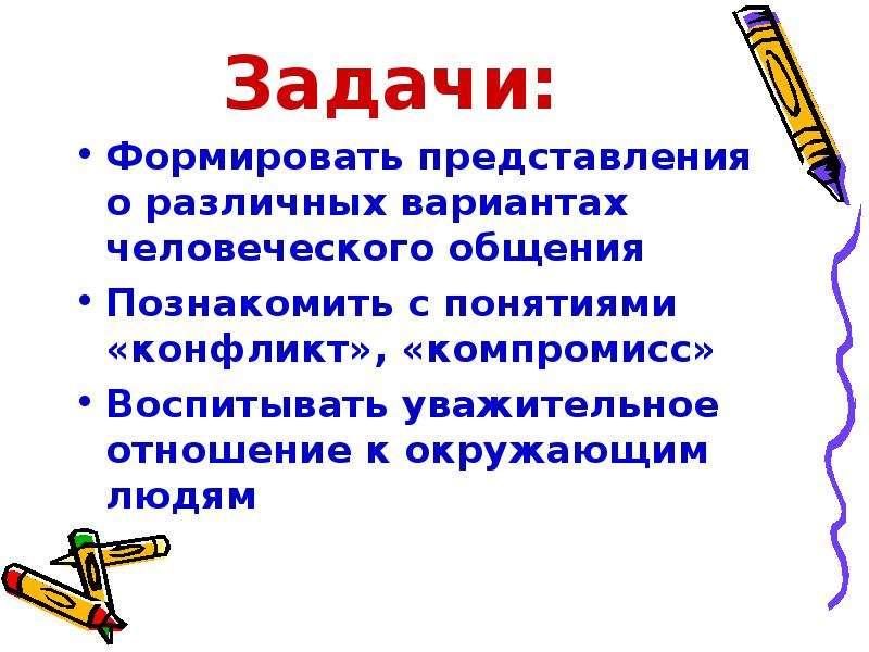вольск-18 фото