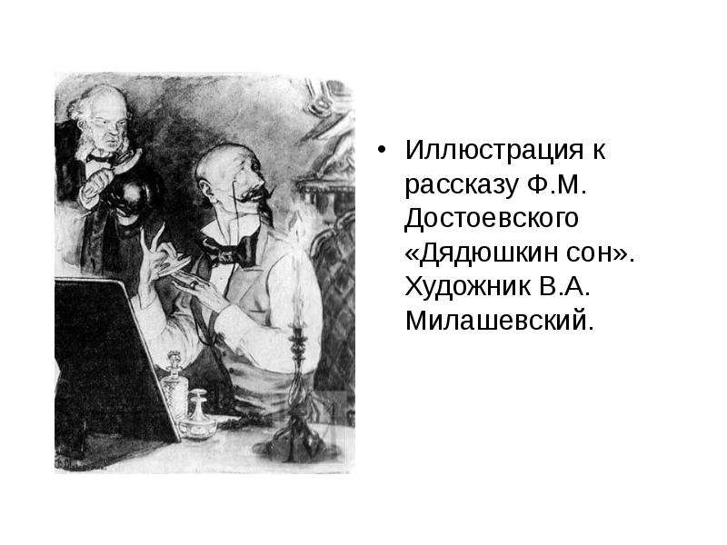 http://mypresentation.ru/documents/a767aa5125590488c5ff4e10b0345f3e/img24.jpg
