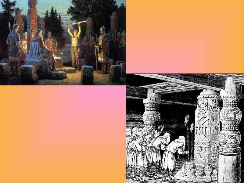 На тему Славянская мифология, слайд 2