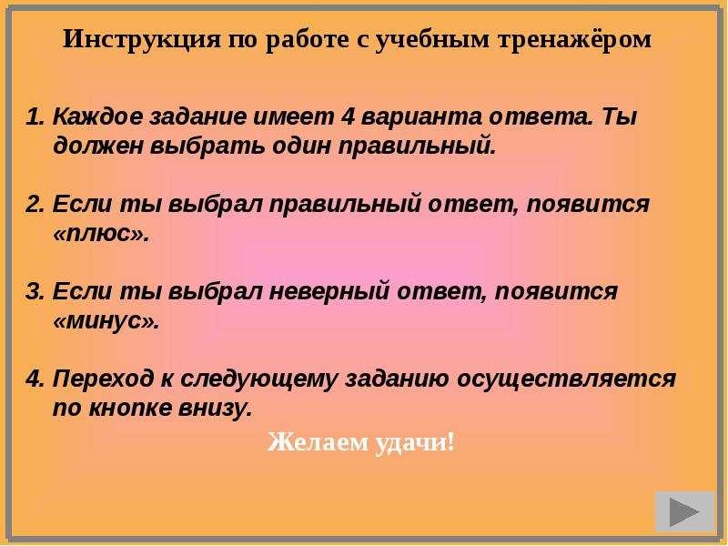 На тему Славянская мифология, слайд 29