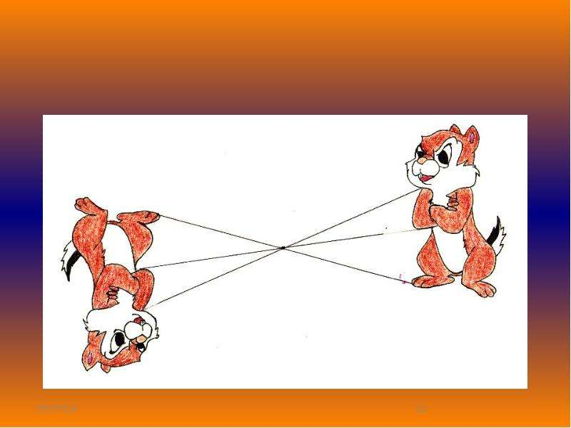 осевая симметрия относительно прямой картинки улица расположена
