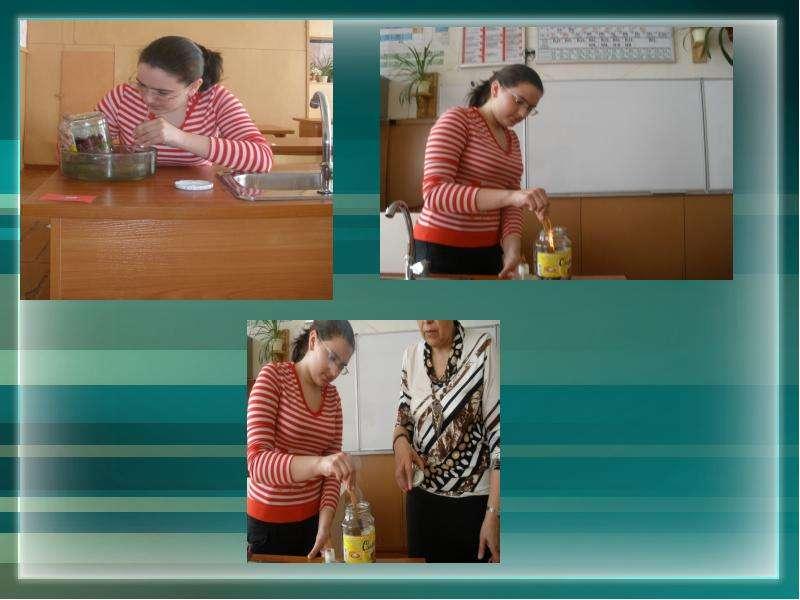 Состав воздуха и его загрязненность Отдел образования администрации Тальменского района Алтайского края, слайд 10
