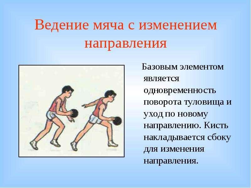 конспект урока по физкультуре в 1 классе броски и ловля мяча в парах