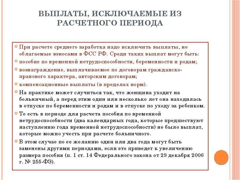 МИНИСТЕРСТВО ЗДРАВООХРАНЕНИЯ РОССИЙСКОЙ ФЕДЕРАЦИИ (Минздрав России)