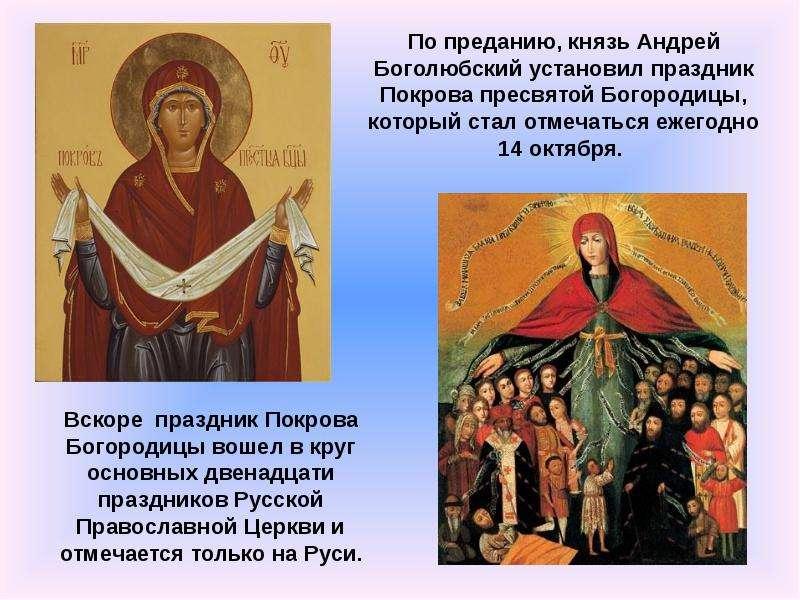 С именем князя андрея боголюбского связано строительство