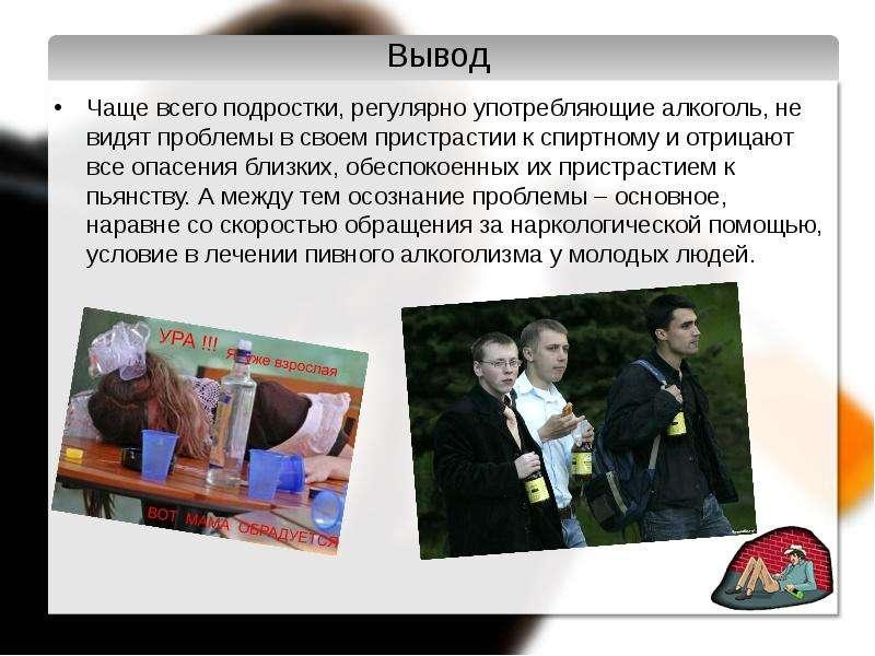 анонимные алкоголики санкт петербурга-1