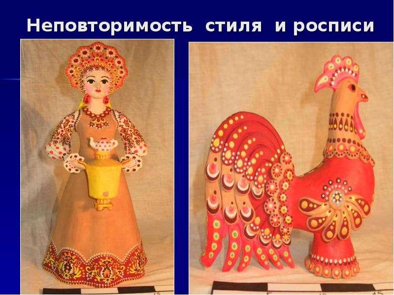 Калининская роспись