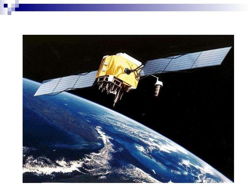 По астрономии Космос: вчера и сегодня, слайд 14